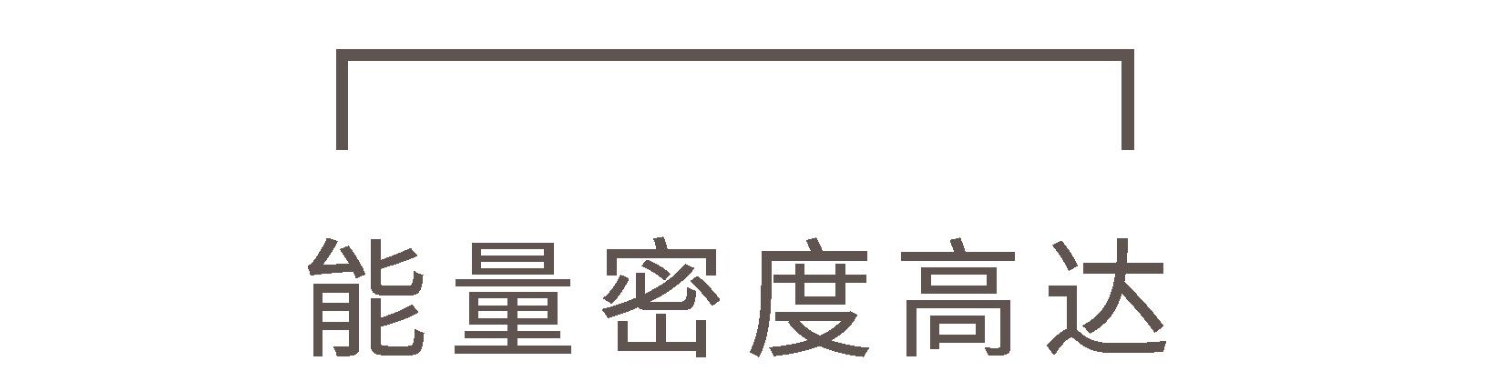 产品banner设计-15