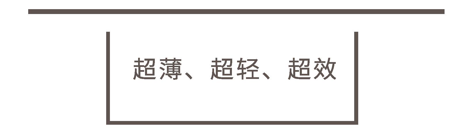 产品banner设计-18